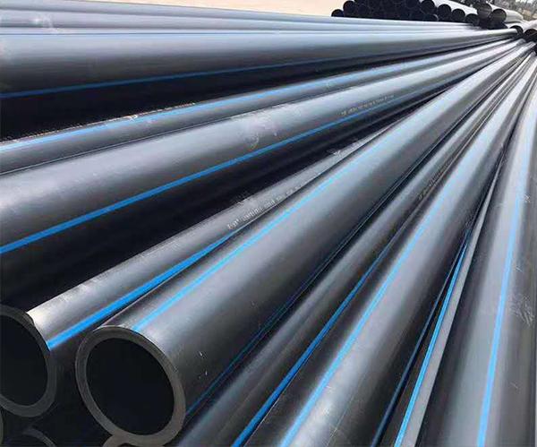 聚乙烯PE供水管